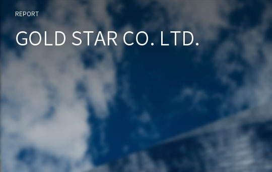 GOLD STAR CO. LTD.