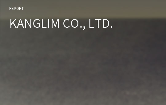KANGLIM CO., LTD.