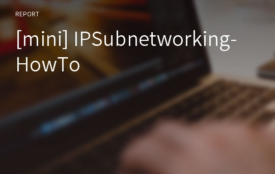 [mini] IPSubnetworking-HowTo