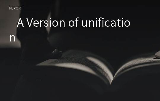 A Version of unification