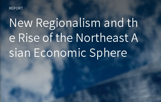 New Regionalism and the Rise of the Northeast Asian Economic Sphere