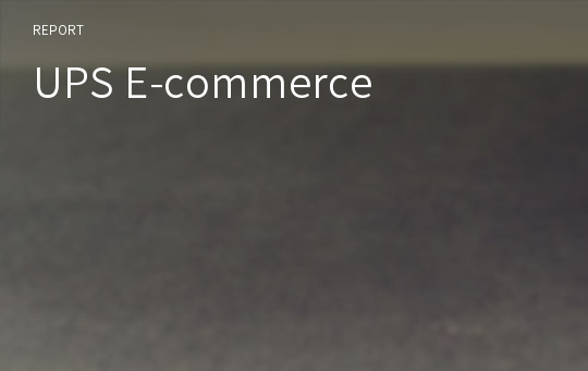 UPS E-commerce