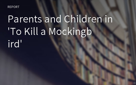 Parents and Children in 'To Kill a Mockingbird'