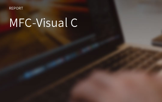 MFC-Visual C