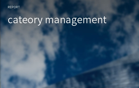 cateory management