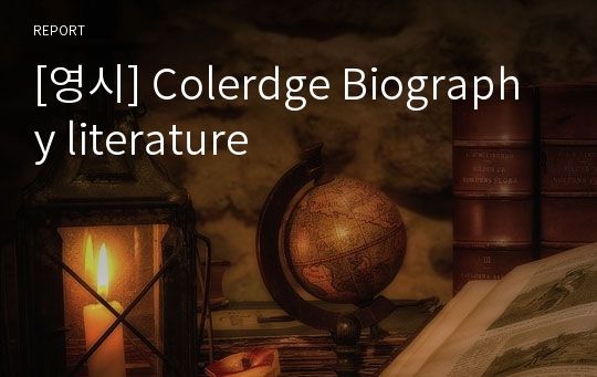 [영시] Colerdge Biography literature