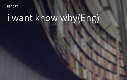 i want know why(Eng)