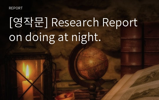 [영작문] Research Report on doing at night.