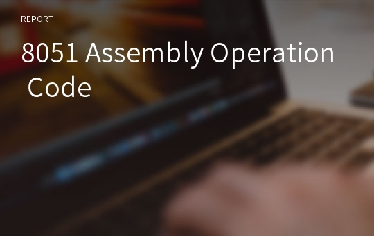 8051 Assembly Operation Code