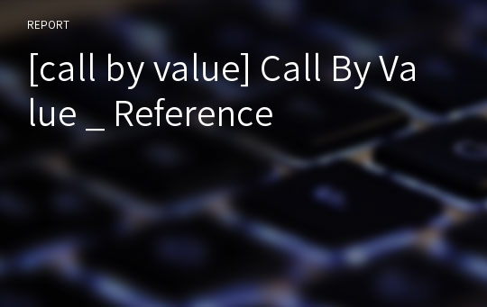 [call by value] Call By Value _ Reference