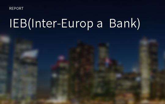 IEB(Inter-Europ a  Bank)