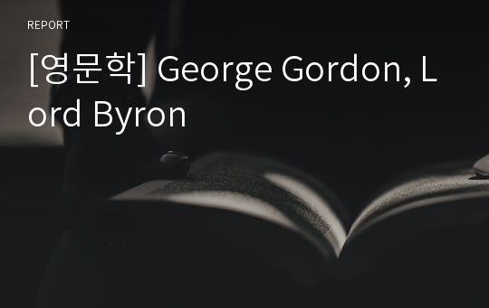 [영문학] George Gordon, Lord Byron