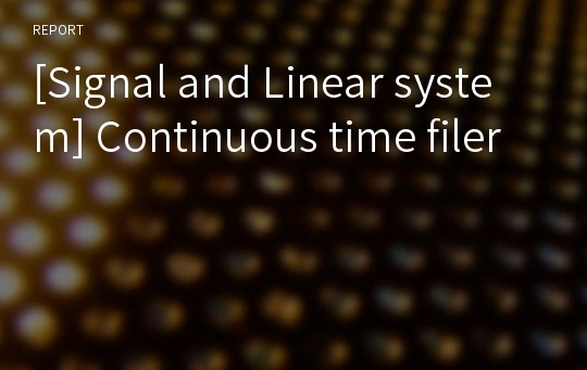 [Signal and Linear system] Continuous time filer