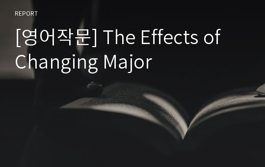 [영어작문] The Effects of Changing Major