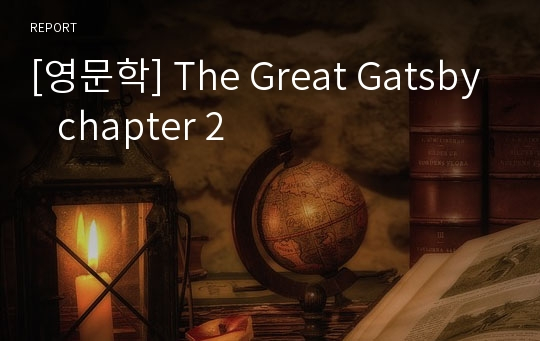 [영문학] The Great Gatsby   chapter 2