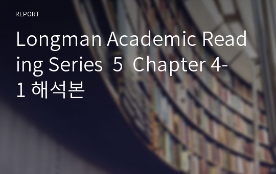 Longman academic reading series pearson 7745797 ginkgobilobahelpfo longman academic reading series 5 chapter 4 1 fandeluxe Choice Image