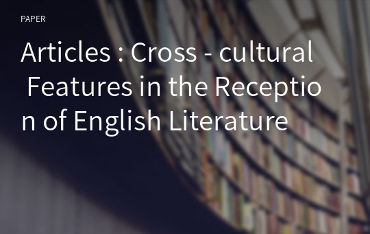 Articles : Cross - cultural Features in the Reception of English Literature