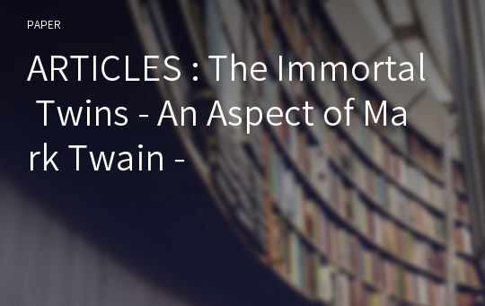 ARTICLES : The Immortal Twins - An Aspect of Mark Twain -