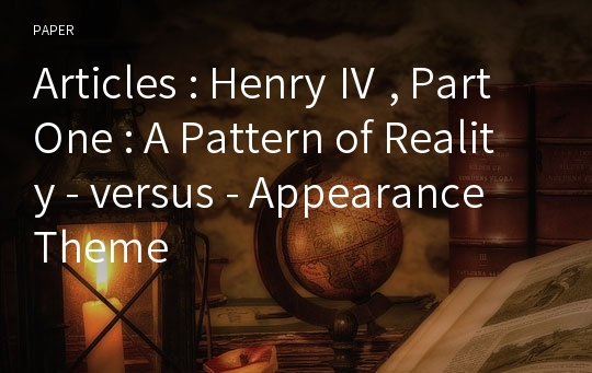 Articles : Henry Ⅳ , Part One : A Pattern of Reality - versus - Appearance Theme