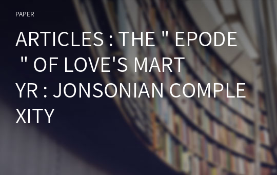 "ARTICLES : THE "" EPODE "" OF LOVE'S MARTYR : JONSONIAN COMPLEXITY"