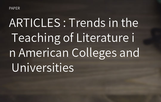 ARTICLES : Trends in the Teaching of Literature in American Colleges and Universities