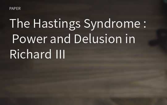 The Hastings Syndrome : Power and Delusion in Richard Ⅲ