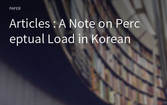 Articles : A Note on Perceptual Load in Korean
