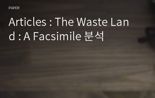 Articles : The Waste Land : A Facsimile 분석