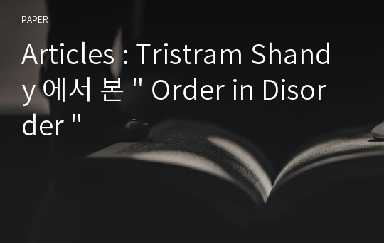 "Articles : Tristram Shandy 에서 본 "" Order in Disorder """
