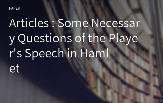 Articles : Some Necessary Questions of the Player's Speech in Hamlet