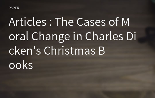 Articles : The Cases of Moral Change in Charles Dicken's Christmas Books