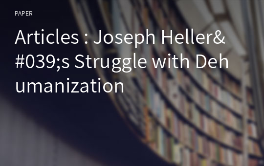 Articles : Joseph Heller's Struggle with Dehumanization