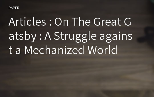 Articles : On The Great Gatsby : A Struggle against a Mechanized World