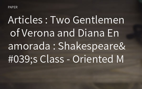 Articles : Two Gentlemen of Verona and Diana Enamorada : Shakespeare's Class - Oriented Modifications of His Sources