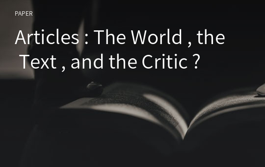 Articles : The World , the Text , and the Critic ?
