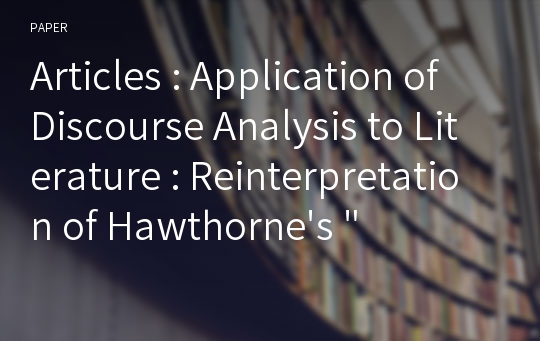"Articles : Application of Discourse Analysis to Literature : Reinterpretation of Hawthorne's "" Young Goodman Brown """