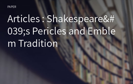 Articles : Shakespeare's Pericles and Emblem Tradition