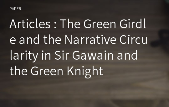 Articles : The Green Girdle and the Narrative Circularity in Sir Gawain and the Green Knight