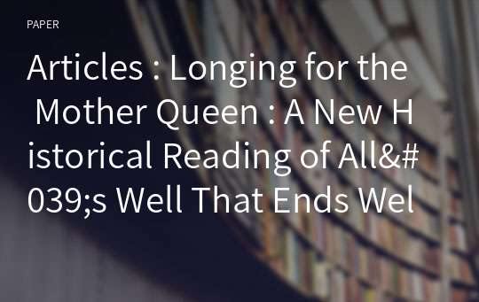 Articles : Longing for the Mother Queen : A New Historical Reading of All's Well That Ends Well