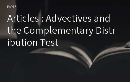 Articles : Advectives and the Complementary Distribution Test
