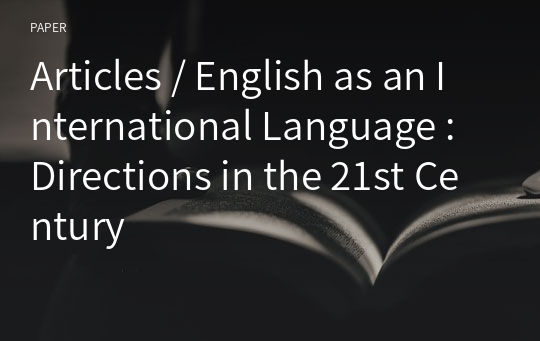 Articles / English as an International Language : Directions in the 21st Century