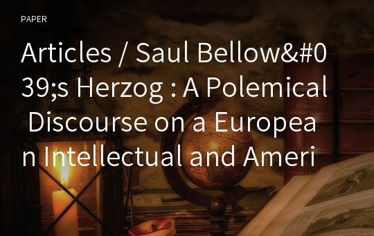 Articles / Saul Bellow's Herzog : A Polemical Discourse on a European Intellectual and American Mass Culture