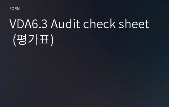 VDA6.3 Audit check sheet (평가표)
