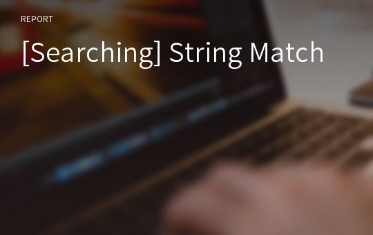 [Searching] String Match