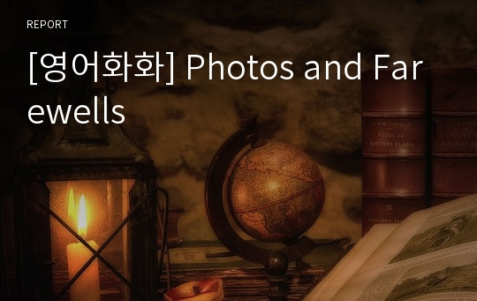 [영어화화] Photos and Farewells