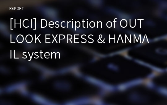[HCI] Description of OUTLOOK EXPRESS & HANMAIL system