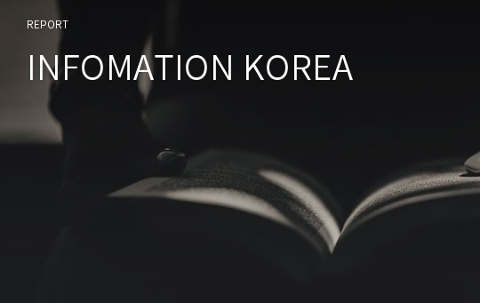 INFOMATION KOREA
