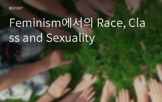 Feminism에서의 Race, Class and Sexuality