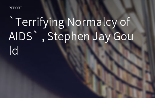 `Terrifying Normalcy of AIDS` , Stephen Jay Gould