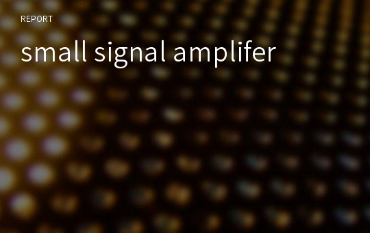 small signal amplifer
